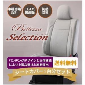 MRワゴン [H24/5-H28/3][MF33S] セレクション グレー シートカバー|msauo-store