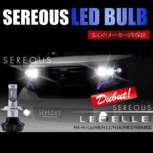 SEREOUS】 セレオスLEDバルブ H8/H11/H16 6500K|msauo-store