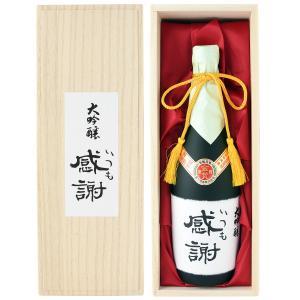 父の日 日本酒 誕生日 プレゼント ギフト 極聖 大吟醸 いつも感謝 720ml 木箱入り メッセー...