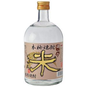 本格焼酎 米じゃがぁ 720ml 【焼酎/岡山県/宮下酒造】