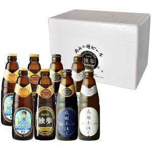 父の日 プレゼント ギフト 地ビール独歩 8本セット(父の日ラベル 送料無料 クール便) P2D2S...
