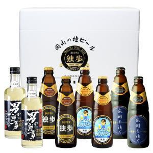 父の日 プレゼント ギフト 地ビール独歩・男の勲章8本セット P2D2S2男2 (送料無料 クール便...