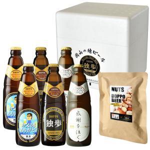 父の日 ビール 誕生日 独歩ビール6本(父の日ラベル)・ナッツセット DN40F メッセージカード付...
