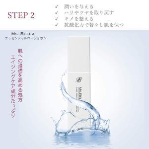 化粧水 エイジングケエッセンシャルローション Ms.Bella Pure Essential Lotion|msbella