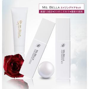 エイジングケアセット Ms. Bella Skin Care Set|msbella
