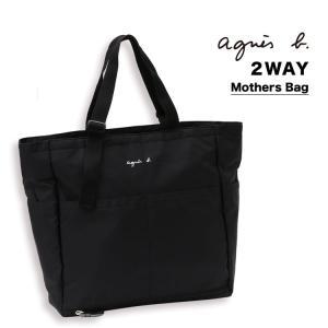 ◆商品説明 アニエスベーロゴがポイントのトートバッグ&バックパックの2WAY仕様のマザーズバッグ。デ...