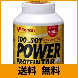 Kentai 100%SOYパワープロテインタブ 900粒