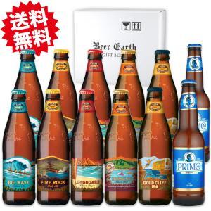 ハワイビール12本飲み比べセット/お中元 暑中見舞い 誕生日 内祝 各種熨斗・ギフトシール対応 家飲みにも|mscselectshop