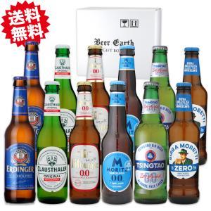 ※酒税法上アルコール度数1%未満をノンアルコールとさせていただいております。 ※ごく微量ながらアルコ...