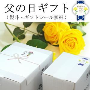 世界のノンアルコールビール 6本飲み比べセット/ハロウィンパーティー 誕生日 内祝 各種熨斗・ギフトシール対応 家飲みにも|mscselectshop|04