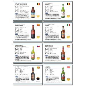 内祝 御祝 お返し プレゼント 引き出物などに 【贈る・選ぶ・届く】世界15カ国のビールとおつまみが自由に6個選べるカタログギフト ラッピング、熨斗対応OK mscselectshop 03