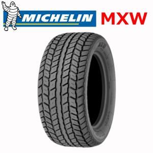 MICHELIN MXW 255/45 VR 15 93W ...