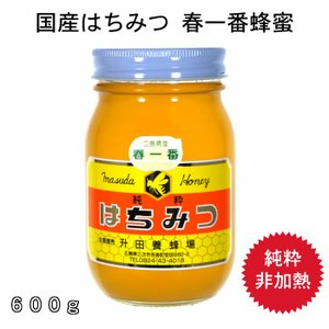 600g春一番蜂蜜|msdyoho