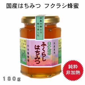 180gフクラシ蜂蜜|msdyoho