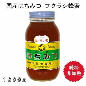 1200gフクラシ蜂蜜|msdyoho