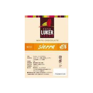 <p>コロンビア産ナチュラルカカオバター100%使用、同じ工場内で圧搾後すぐに加工される...