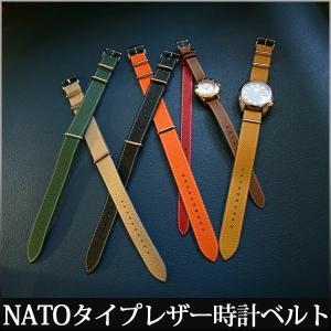 時計ベルト 時計バンド バンビ NATOタイプ ナトータイプ BCA047 TIMEX タイメックス DW ダニエルウェリントン Knot ノット 対応 16mm 18mm 20mm|msg
