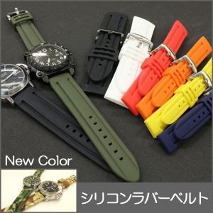 時計 ベルト 時計 バンド ソフトな着け心地シリコンラバー BG007 腕時計ベルト 腕時計バンド|msg