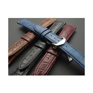 撥水 Dバックル付き腕時計ベルト バンビ スコッチガード ハイクラス 牛革型押し BKM053にZS007を装着|msg