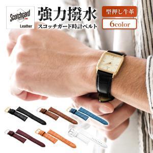 腕時計 ベルト バンド 撥水 汗や水をはじくスコッチガード 牛革型押し BKM051 16mm 17mm 18mm 19mm 20mm|msg