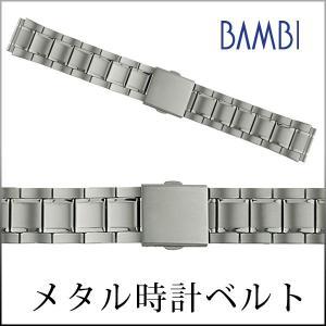 時計ベルト 時計バンド 時計 ベルト 時計 バンド メタル バンビ シルバー チタン BTB1201N 18mm 19mm 20mm|msg