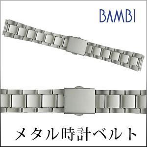 時計ベルト 時計バンド 時計 ベルト 時計 バンド メタル バンビ シルバー チタン BTB1203N 18mm 19mm 20mm|msg