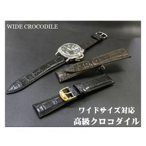 時計ベルト 時計バンド 時計 ベルト 時計 バンド バンビ クロコダイル BWA03022mm 24mm|msg