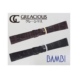 時計ベルト 時計バンド 時計 ベルト 時計 バンド バンビ クロコダイル BWA21216mm 17mm 18mm 19mm|msg