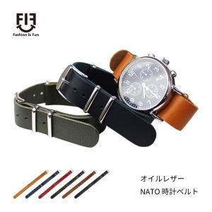 時計 ベルト 時計 バンド オイルレザー 牛革時計ベルト NATO バンビ 腕時計ベルト 腕時計バンド FIFCN007|msg