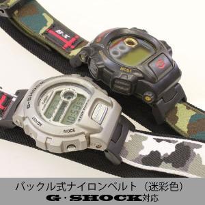 時計ベルト 時計バンド 時計 ベルト 時計 バンド バンビ カシオ CASIO Gショック対応 プッシュバックル ナイロン G318|msg