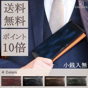 長財布 牛革 アドバンティック仕上げ グレディア メンズ 日本製 GCKA001 msg