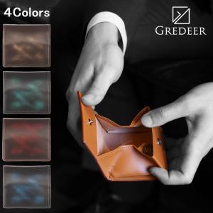 小銭入れ 牛革 アドバンティック仕上げ グレディア メンズ 日本製 GCKA003 msg