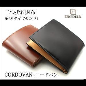 二折れ財布 馬革 コードバン グレディア メンズ 日本製 GCKC102 msg