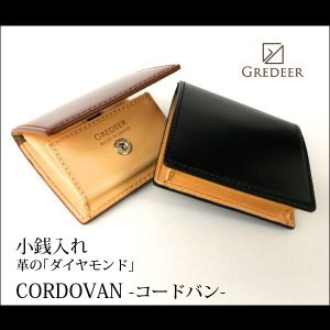 小銭入れ 馬革 コードバン グレディア メンズ 日本製 GCKC103 msg