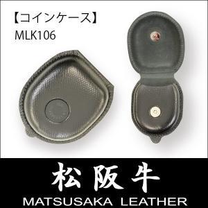 コインケース 小銭入れ MLK106 松阪牛レザー BAMBI MATSUSAKA LEATHER msg