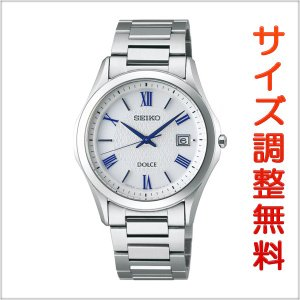 セイコー ドルチェ SEIKO DOLCE ソーラー 腕時計 メンズ ペアウォッチ SADM007 【お取り寄せ商品】|msg