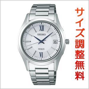 セイコー ドルチェ SEIKO DOLCE 電波 ソーラー 電波時計 腕時計 メンズ ペアウォッチ SADZ185 【お取り寄せ商品】|msg