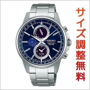 セイコー スピリット スマート SEIKO SPIRIT SMART ソーラー 腕時計 メンズ クロノグラフ SBPJ003 msg