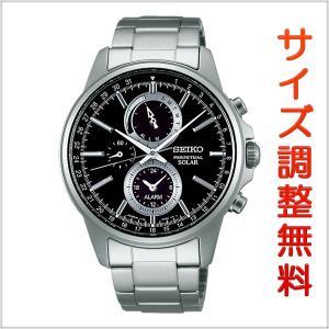 セイコー スピリット スマート SEIKO SPIRIT SMART ソーラー 腕時計 メンズ クロノグラフ SBPJ005 msg