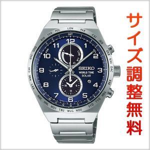 セイコー スピリット スマート SEIKO SPIRIT SMART ソーラー 腕時計 メンズ クロノグラフ SBPJ023 msg
