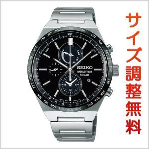 セイコー スピリット スマート SEIKO SPIRIT SMART ソーラー 腕時計 メンズ クロノグラフ SBPJ025 msg
