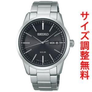 セイコー スピリット スマート ソーラー 腕時計 メンズ SBPX063 msg