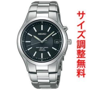 SEIKO SPIRIT セイコー スピリット 電波 ソーラー 腕時計 メンズ SBTM193 msg