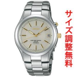 SEIKO SPIRIT セイコー スピリット 電波 ソーラー 腕時計 メンズ SBTM199 msg