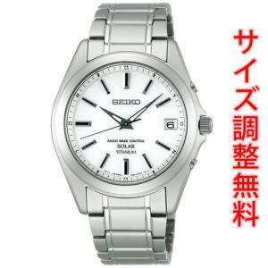 セイコー スピリット 電波 ソーラー 電波時計 腕時計 メンズ SBTM213 msg