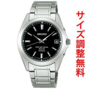 セイコー スピリット 電波 ソーラー 電波時計 腕時計 メンズ SBTM217 msg
