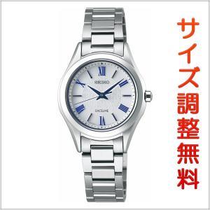 セイコー エクセリーヌ SEIKO EXCELINE ソーラー 腕時計 レディース ペアウォッチ SWCP007 【お取り寄せ商品】|msg