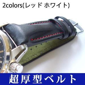 時計ベルト 時計バンド 時計 ベルト 時計 バンド バンビ 厚型 カーフ TLCE1420mm 22mm|msg