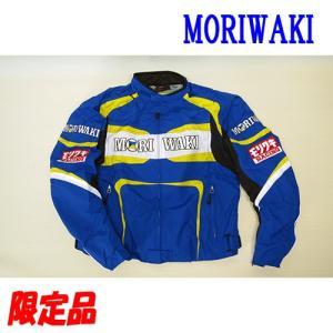 モリワキMORIWAKIスリーシーズンジャケットK33限定レーシンググラフィックモデル Mサイズ(袖丈60cm肩巾52cmバスト118cm)|mshscw4