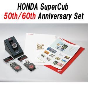 HONDA スーパーカブ 誕生60周年記念Gショック+キーホルダー2ヶ+50周年記念切手セット限定品50th60th誕生カシオG-SHOCK新品HONDA|mshscw4